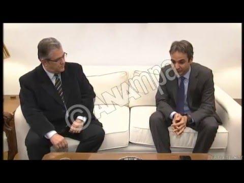 Κοινή διαπίστωση του πρόεδρου της ΝΔ και του γγ του ΚΚΕ πως ζούμε σε πολύ δύσκολη εποχή