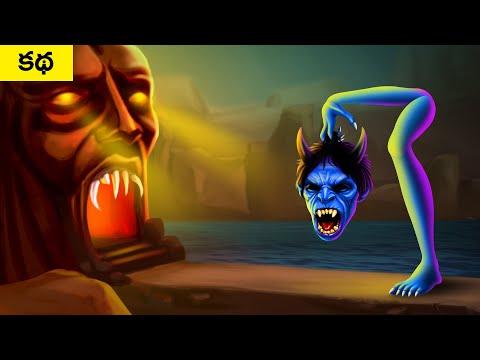 ఒంటి కాలు దెయ్యం Part 1 - SINGLE LEG GHOST Story | Telugu Horror Videos | Scary Ghost Stories Telugu