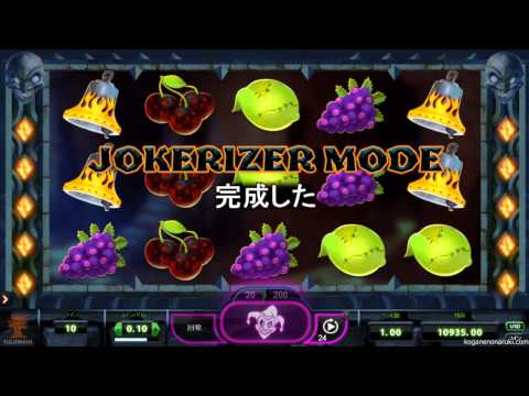 ベラジョンカジノNEWゲーム「The Dark Joker Rizes」凄すぎコイン連続獲得!