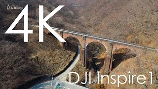 4K空撮 / 碓氷峠 めがね橋