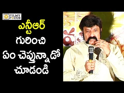 Balakrishna about NTR at Nandamuri Fans Meet || Gautamiputra Satakarni Movie - Filmyfocus.com (видео)