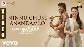 Video Gang Leader - Ninnu Chuse Anandamlo Video Telugu   Nani   Anirudh download in MP3, 3GP, MP4, WEBM, AVI, FLV January 2017