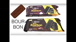 Snackinworld unboxing the bourbon biscuit by hide and seek all the way from India. Asmr video . no talking Buy Twix Cookie bar candy - https://goo.gl/qJfTemBuy Twix Coconut Flavour Limited Edition -  https://goo.gl/IDZtuKBuy Twix Ginger Bread Limited Edition -https://goo.gl/r1CdZBSnackinworld unboxing the bourbon biscuit by hide and seek. difference between choco flavour and vanilla flavour. Its my first time trying the black bourbon vanilla flavour. Both the bourbon biscuits tasted really nice and the choco cream and the vanilla cream goes really well with the bourbon biscuit. The bourbon indeed has a unique flavour. .. i would rate an 9/10Check out the snackin world blog for more details on http://snackinworld.blogspot.aeCheck out our Facebook pages of snackinworldhttps://www.facebook.com/snackinworldIf you like my videos PLEASE SUBSCRIBE & SHARE..!!!