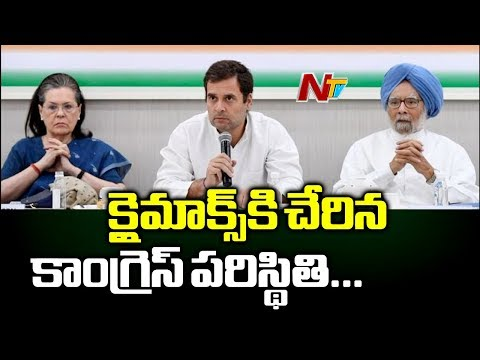 Suspense Over Congress Party Future After Rahul Gandhi Resignation || NTV