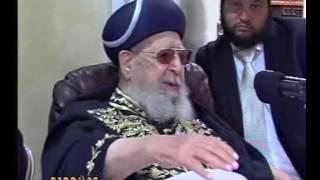 """מרן הרב עובדיה יוסף – לוויין מוצ""""ש פרשת עקב (ה'תשע""""ג)"""