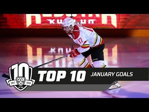 17/18 KHL Top 10 January Goals (видео)