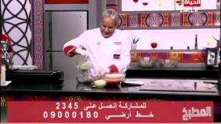 برنامج المطبخ - الجمبرى المشوى - الشيف يسرى خميس - Al-matbkh