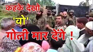 कहके देखो 'वो' गोली मार देंगे ! | Bharat Tak