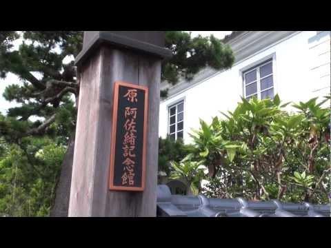 041 宮床歴史の村保存会職員(アナザーテイク)