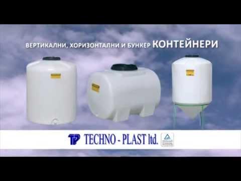 Техно - Пласт ООД