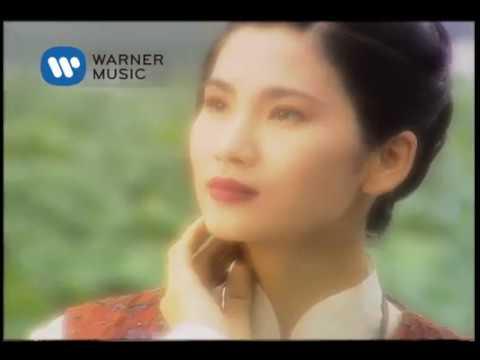 葉歡 Augustine Yeh - 鴛鴦錦 Mandarin Duck's Brocade (官方完整KARAOKE版MV)