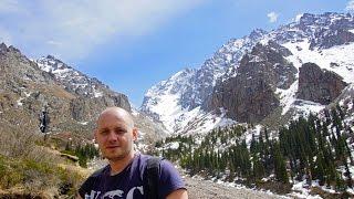 Киргизия путешествие Бишкек Иссык-Куль Ала-Арча / Central Asia Kyrgyzstan Bishkek Issyk-Kul