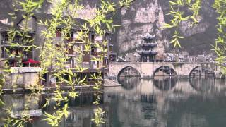 Zhenyuan (Guizhou) China  City pictures : Zhenyuan Ancient City 鎮遠古城 - 河岸垂柳 day 5 - 18 ( China )