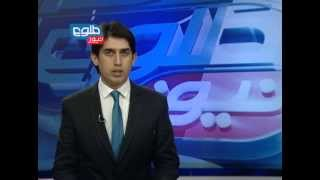 LEMAR News 19 October 2013