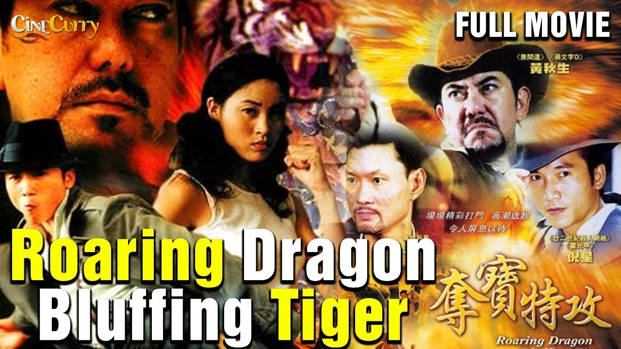 Roaring Dragon Bluffing Tiger Movie in Hindi | Anthony Wang, Karen Tong, Collin Chow, Chen Yi Fang