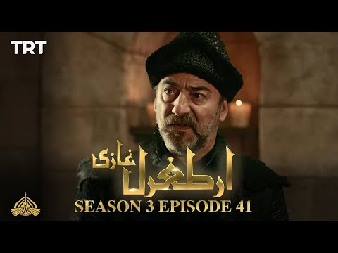 Ertugrul Ghazi Urdu | Episode 41| Season 3