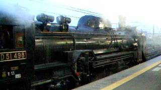 Shibukawa Japan  city photo : Steam Locomotive in Japan, Shibukawa, Gunma