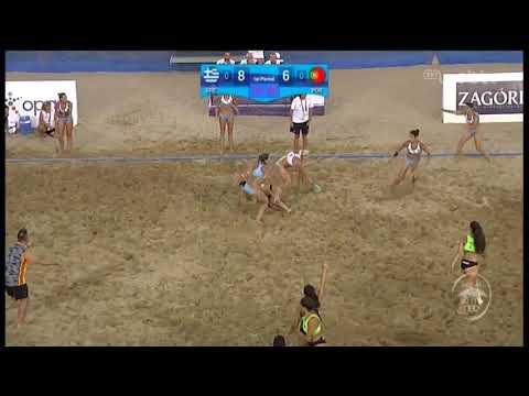Παράκτιοι Μεσογειακοί Αγώνες BEACH HANDBALL Κλέψιμο & πανέμορφο γκολ από την Ελλάδα  28/08/19 ΕΡΤ