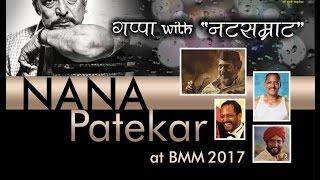Nana Patekar