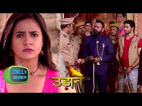 Chakor serial episode 6