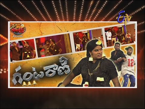 Etv - For latest updates on ETV Channels - http://www.etv.co.in Subscribe for more latest Episodes - http://bit.ly/12A56lY Follow us on - http://www.fb.com/etvtelu...