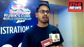 Red Bull Rubik's Cube World Championship