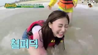 171031 TWICE [트와이스] Cute Tzuyu got hit by wave lost her balance トゥワイス