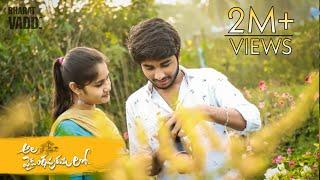 Video Samajavaragamana Cover Song || veerendra.p || Manoj.k || Avinash.k || Bharat Vaddi || creation3 download in MP3, 3GP, MP4, WEBM, AVI, FLV January 2017