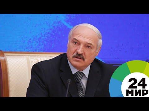 Лукашенко обсудит с Рахмоном сотрудничество Беларуси и Таджикистана - МИР 24 - DomaVideo.Ru