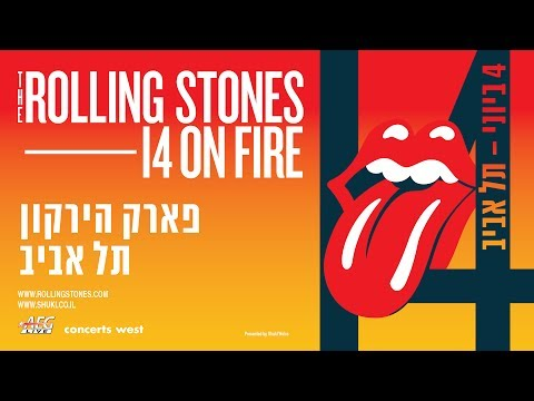 The Rolling Stones in Israel