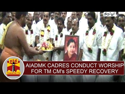 AIADMK-cadres-conduct-special-worship-at-Tiruppur-Murugan-temple-for-Jayalalithaas-speedy-recovery
