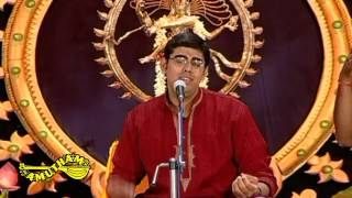 Vellaithamarai The Concert Sikkil Gurucharan