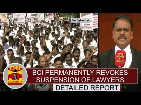 Bar-Council-of-India-Permanently-revokes-suspension-of-Lawyers-Thanthi-TV