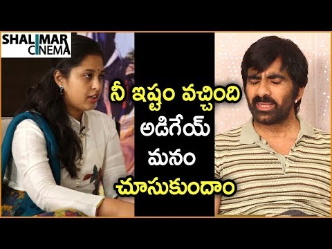Funny movies - Ravi Teja Punch To Anchor Kaumundhi  Nela Ticket Movie Team Funny Interview