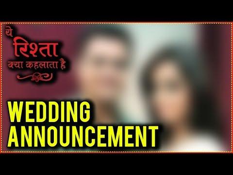 This Yeh Rishta Kya Kehlata Hai Actress Announces