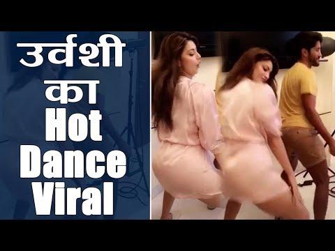 Video Urvashi Rautela का Hot Dance हुआ Viral, देखने वालों के उड़े होश    वनइंडिया हिंदी download in MP3, 3GP, MP4, WEBM, AVI, FLV January 2017
