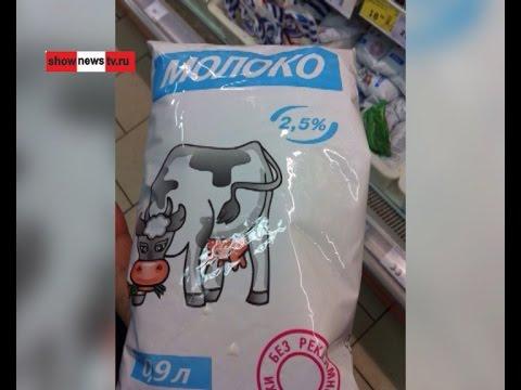 Поддельное молоко в магазинах Екатеринбурга