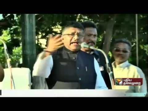 If-BJP-comes-to-Power-Local-body-election-will-take-place-in-Puducherry-Ravi-Shankar-Prasad