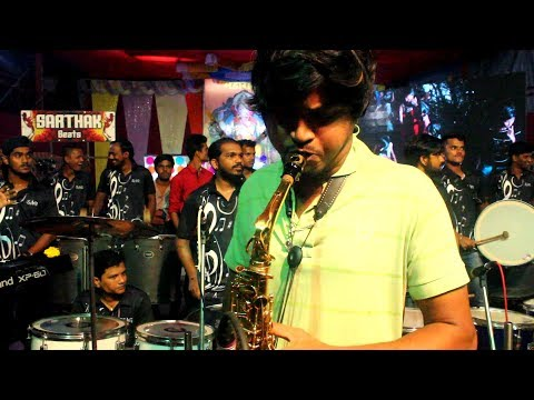 Video Saxophone Music by Harshal Gawde with Sarthak Beats download in MP3, 3GP, MP4, WEBM, AVI, FLV January 2017