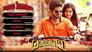 Mudhugauv Movie Songs Audio Jukebox