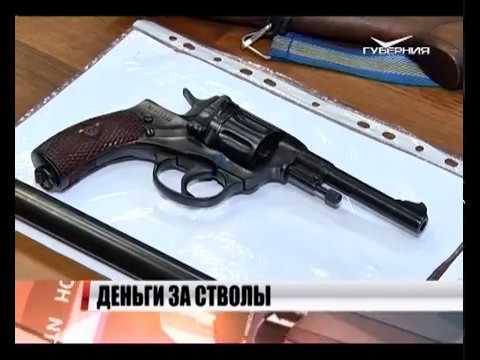 Новости Губернии 16.08.2017