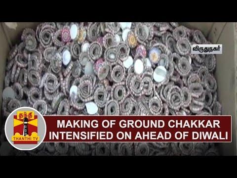 Making-of-Ground-Chakkar-intensified-on-Ahead-of-Diwali-Celebrations-Thanthi-TV