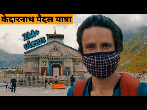 Kedarnath Yatra 2020 || Kedarnath temple in Uttarakhand || MSB MotoVlogs