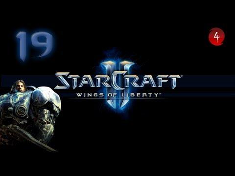 StarCraft 2- Wings of Liberty. Эксперт Часть 19. Машина войны