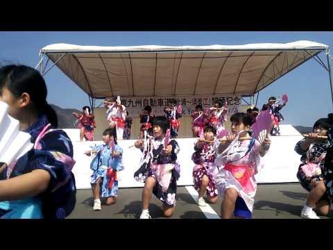 延岡市立北浦中学校 女子生徒による民舞