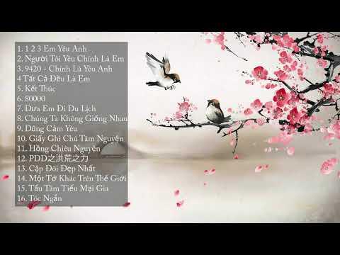 Những bài hát Tik Tok Trung Quốc hay nhất - Part 1 - Thời lượng: 58:04.