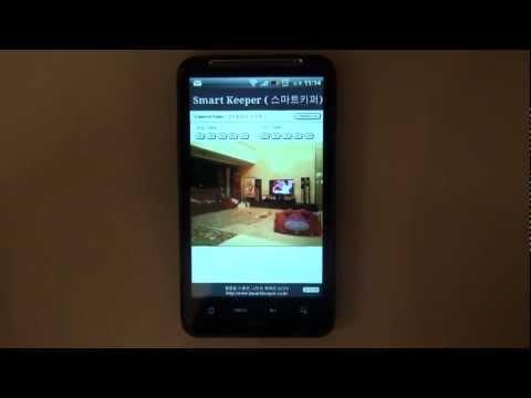 Video of Home CCTV-SmartKeeper