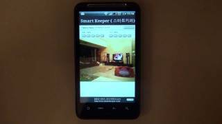 Home CCTV-SmartKeeper YouTube video