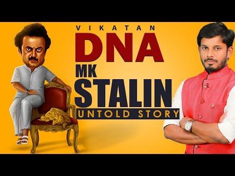 M.K Stalin - னின் கருப்பு பக்கங்கள் | DNA02