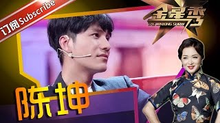 Video The Jinxing Show EP.20160323[SMG Official HD] MP3, 3GP, MP4, WEBM, AVI, FLV Juli 2018